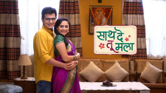 Saath De Tu Mala Serial Full Episodes, Watch Saath De Tu