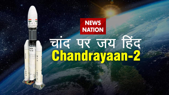 Chandrayaan-2 Moon Landing Live Streaming on News Nation