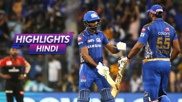 Ipl 2019 Mi Vs Rcb Match Highlights Mumbai Indians Vs Royal Challengers Bangalore Vivo Ipl Match Video