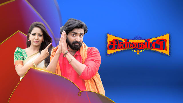 Chinnathambi Serial Full Episodes, Watch Chinnathambi TV