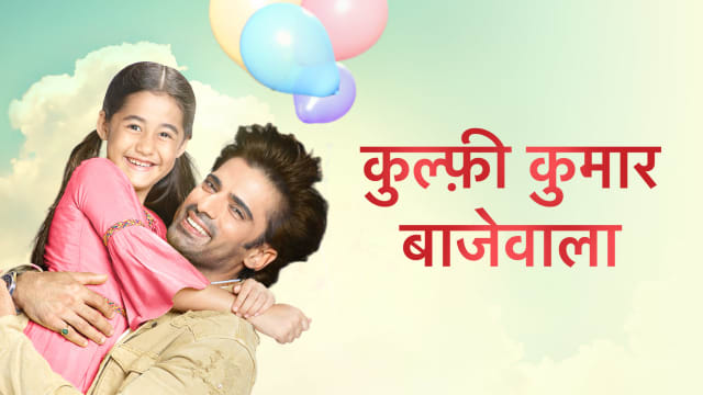 Kulfi Kumar Bajewala Serial Full Episodes, Watch Kulfi Kumar