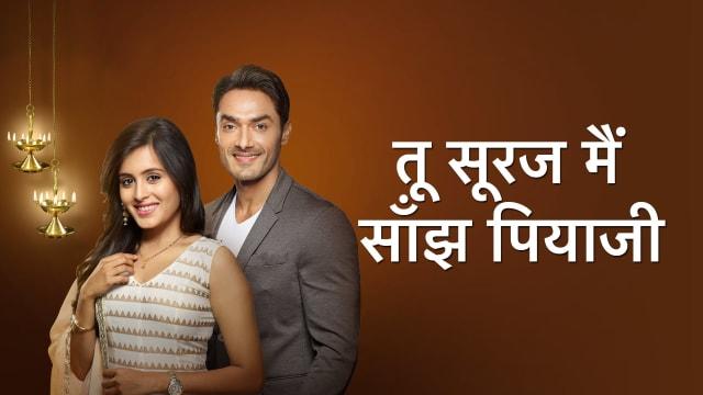 Tu Sooraj Main Saanjh, Piyaji Serial Full Episodes, Watch Tu