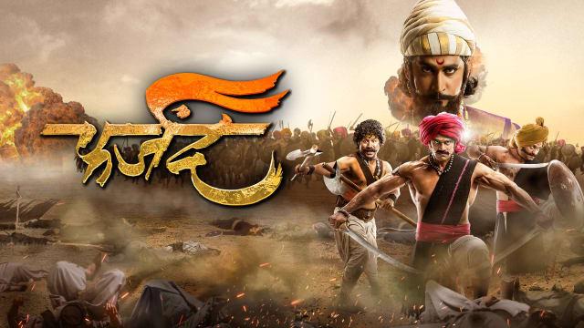 farzand marathi movie download hd
