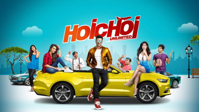 Watch Hoichoi Unlimited Full Movie, Bengali Comedy Movies in HD on Hotstar