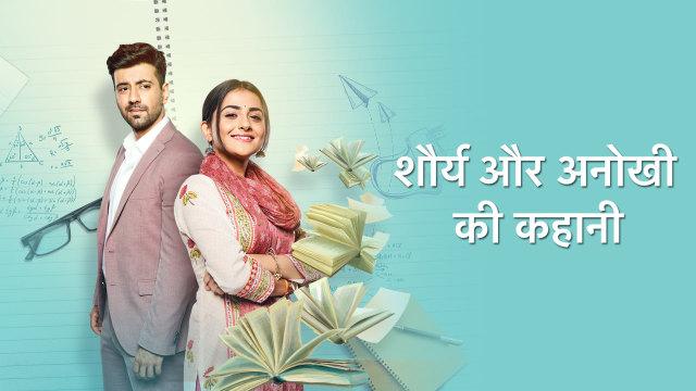 Shaurya Aur Anokhi Ki Kahani Full Episode, Watch Shaurya Aur Anokhi Ki Kahani TV Show Online on Hotstar UK