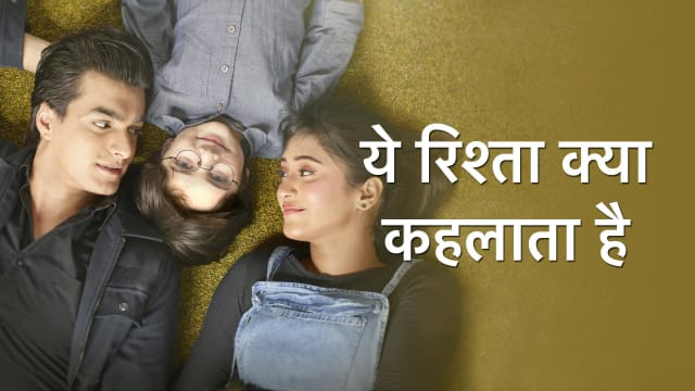 Yeh Rishta Kya Kehlata Hai Serial Full Episodes, Watch Yeh