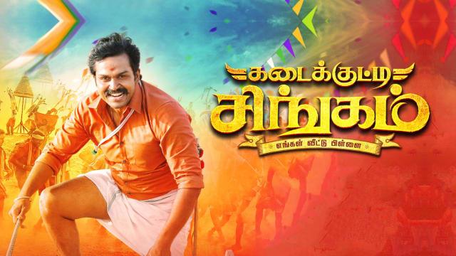 Kadaikutty Singam Specials Serial Full Episodes, Watch Kadaikutty