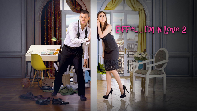 Eiffel....I'm In Love 2 Full Film. Indonesian Comedy Film ...