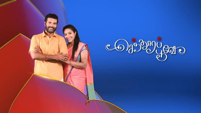01-10-2021 Senthoora Poove Serial Vijay TV Episode 287