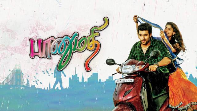 Watch Bhanumathi Full Movie, Tamil Drama Movies in HD on Hotstar