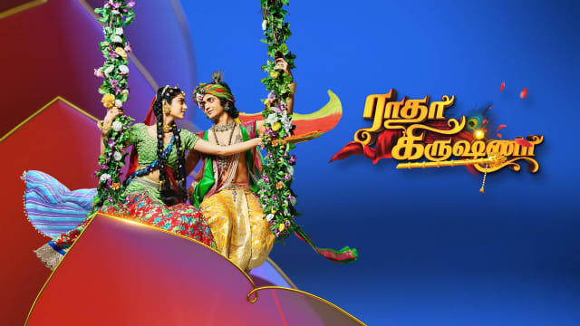 Radha Krishna Serial Full Episodes, Watch Radha Krishna TV