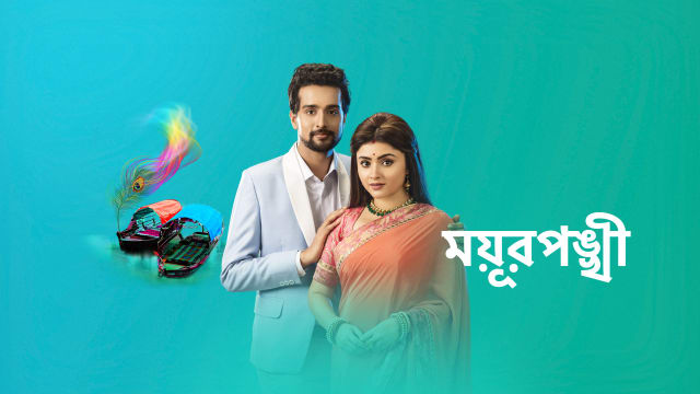 Mayurpankhi Serial Full Episodes, Watch Mayurpankhi TV Show Latest