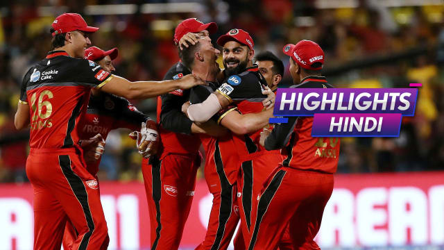Ipl 2019 Rcb Vs Csk Match Highlights Royal Challengers Bangalore Vs Chennai Super Kings Vivo Ipl Match Video