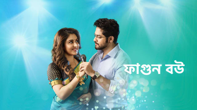 Phagun Bou Serial Full Episodes, Watch Phagun Bou TV Show