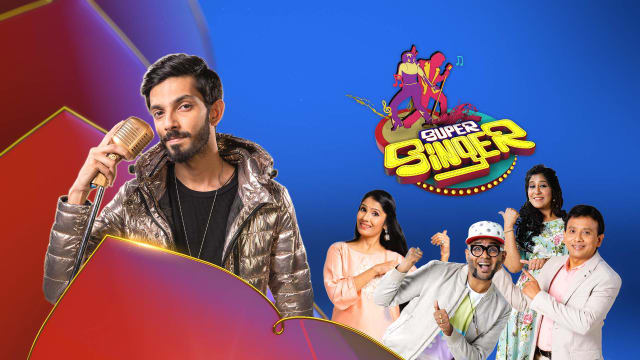 Super Singer Serial Full Episodes, Watch Super Singer TV Show Latest