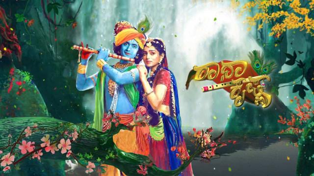 Radha Krishna Disney Hotstar