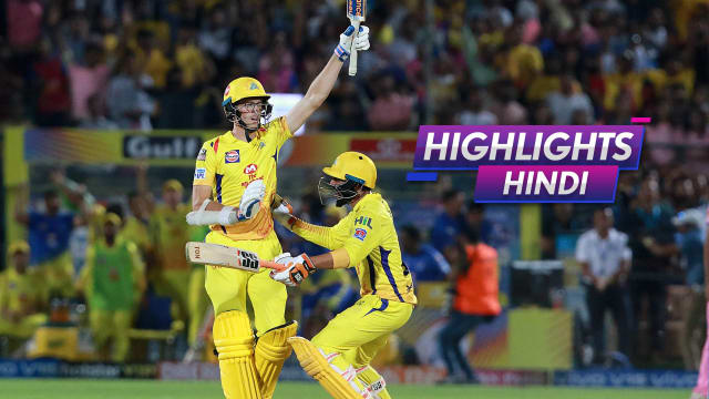 IPL 2019: RR vs CSK Match Highlights, Rajasthan Royals vs Chennai Super  Kings VIVO IPL Match Video