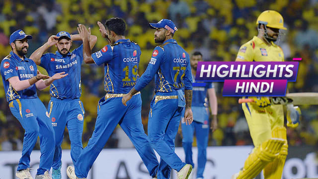 Ipl 2019 Mi Vs Csk Match Highlights Mumbai Indians Vs Chennai Super Kings Vivo Ipl Match Video
