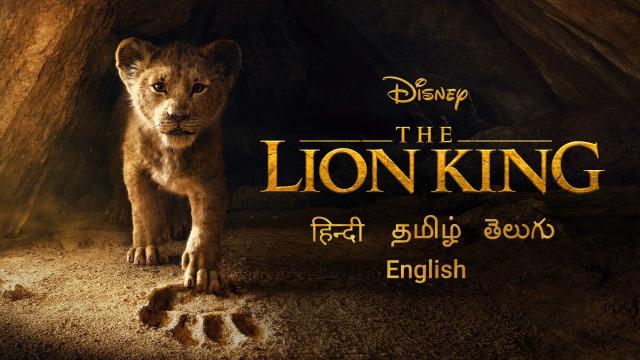 Watch The Lion King on Disney+Hotstar VIP