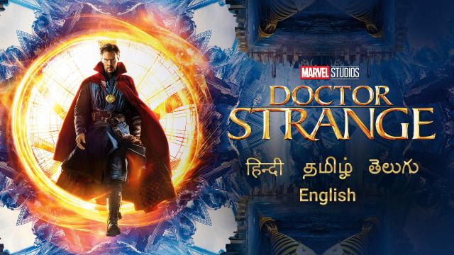 Doctor Strange Disney Hotstar Vip