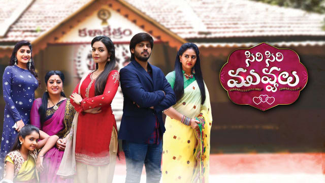 Siri Siri Muvvalu Serial Full Episodes, Watch Siri Siri