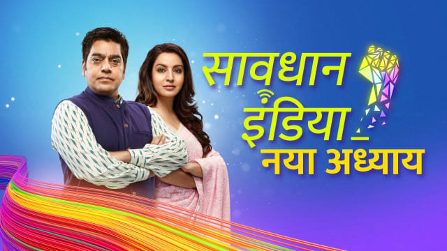 Savdhaan India - Naya Adhyay Serial Full Episodes, Watch