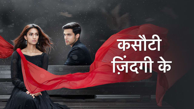 Kasautii Zindagii Kay Serial Full Episodes, Watch Kasautii Zindagii