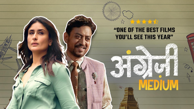 watch hindi medium movie online free hotstar