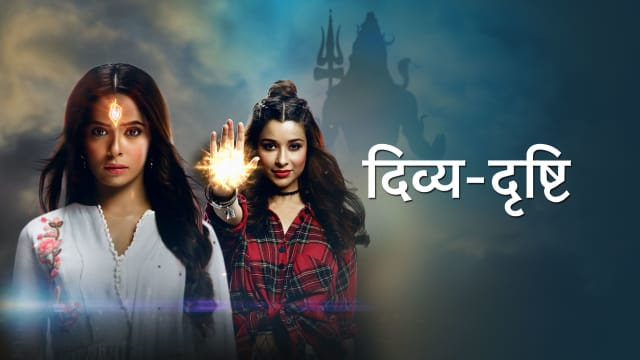 Divya-Drishti Serial Full Episodes, Watch Divya-Drishti TV Show