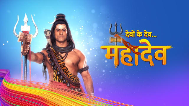 Devon Ke Dev    Mahadev Serial Full Episodes, Watch Devon Ke