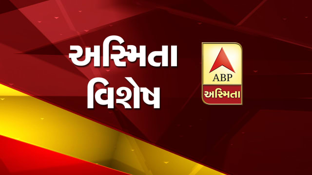 Petrol Price Decrease In India   ABP Asmita