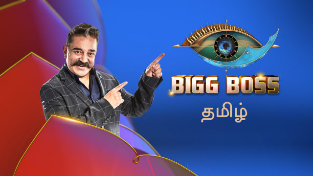 Bigg Boss Serial Full Episodes, Watch Bigg Boss TV Show