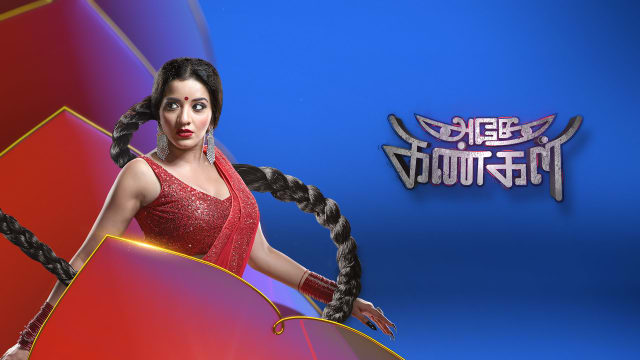 Adhe Kangal Serial Full Episodes, Watch Adhe Kangal TV Show