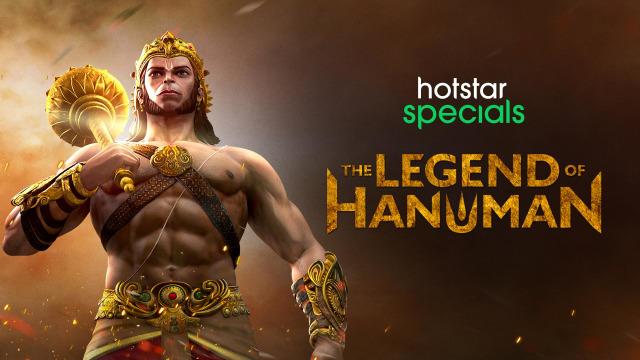 Image result for The Legend of Hanuman