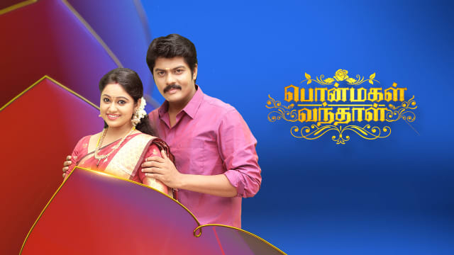 Ponmagal Vanthaal Serial Full Episodes, Watch Ponmagal Vanthaal TV