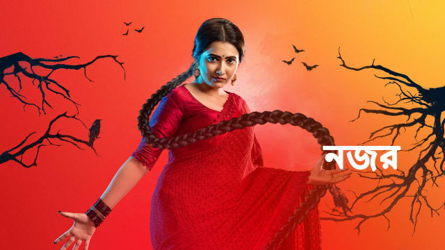 Nojor Serial Full Episodes, Watch Nojor TV Show Latest Episode on