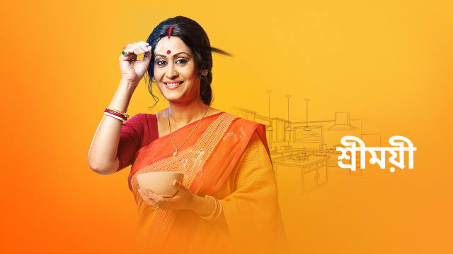 Sreemoyee Serial Full Episodes, Watch Sreemoyee TV Show