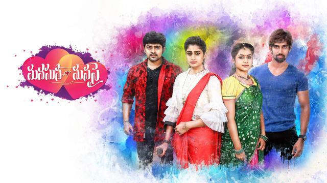 hotstar tv shows telugu download