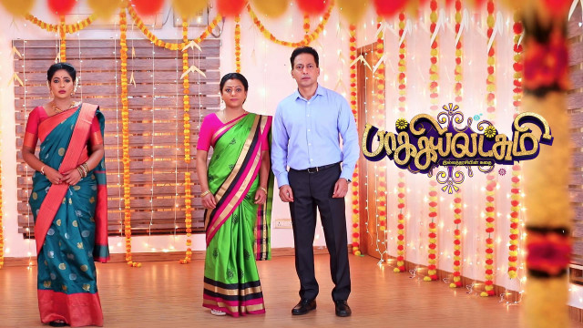 Vijay Tv Schedule Program List Guide