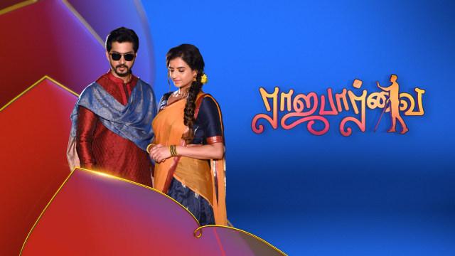 27-10-2021 Raja Paarvai Serial Vijay TV Episode 163