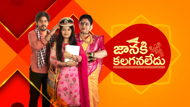 15-10-2021 Janaki Kalaganaledhu Serial Star Maa Episode 149