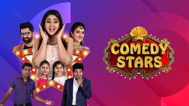 Comedy Stars Star maa