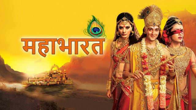 Mahabharat Serial Full Episodes, Watch Mahabharat TV Show
