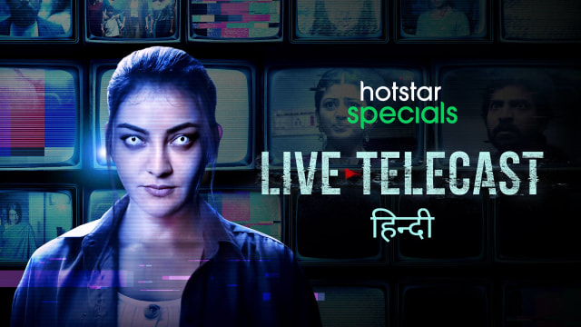 Live Telecast S01 2021 banner HDMoviesFair