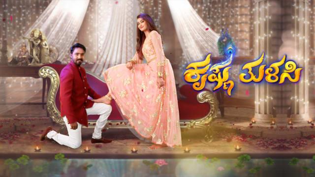 Krishna Tulasi Serial Full Episodes, Watch Krishna Tulasi TV Show