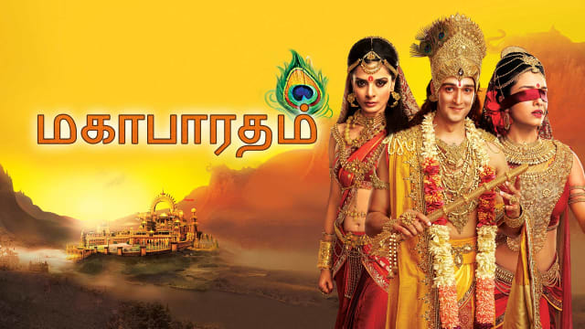 Ramayanam In Sun Tv Full Episode In Tamil Episode 200