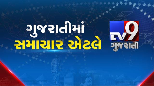 Chandrayaan-2 Moon Landing Live Streaming on TV9 Gujarati