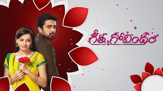 geetha govindam tamil subtitle download