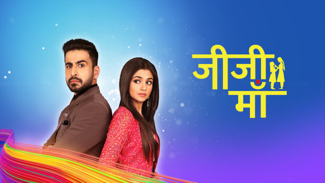 Jiji Maa Serial Full Episodes, Watch Jiji Maa TV Show Latest