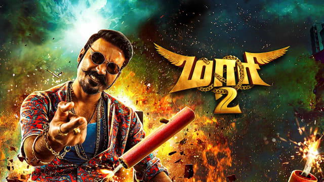 maari 2 hd video songs telugu download